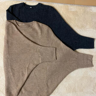 MUJI (無印良品) - MUJI無印良品ウールキャメルニット7分袖2点セット