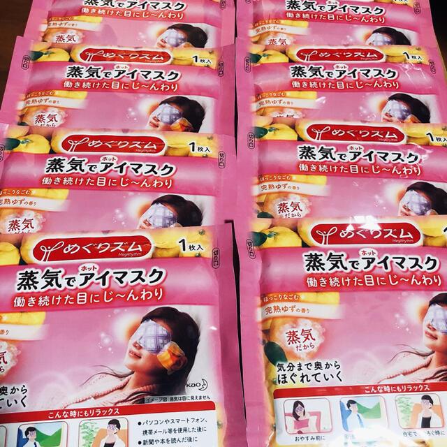 花王(カオウ)の花王めぐりズム蒸気でホットアイマスク 完熟ゆず 12枚入 コスメ/美容のスキンケア/基礎化粧品(アイケア/アイクリーム)の商品写真