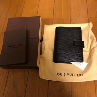 ルイヴィトン(LOUIS VUITTON)の手帳(手帳)