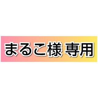 まるこ様 専用(K-POP/アジア)