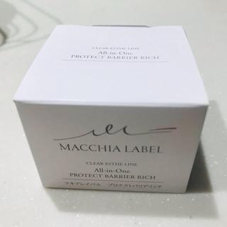 マキアレイベル(Macchia Label)のマキアレイベル プロテクトバリアリッチ【新品未開封】(オールインワン化粧品)