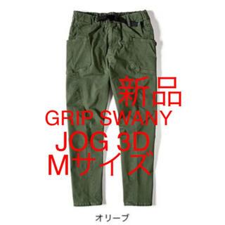 GRAMICCI - GRIP SWANY JOG 3D CAMP PANTS キャンプ パンツ