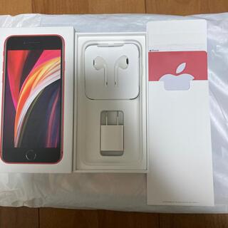 Apple - iPhoneSE(第二世代) 純正イヤホン 純正ケーブル・アダプタ