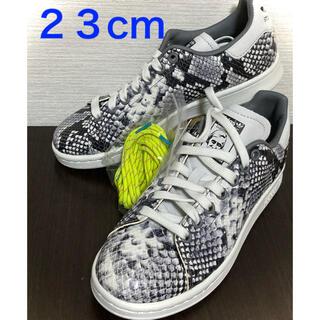 アディダス(adidas)のadidas アディダス スタンスミス 23 パイソン 蛇柄レア海外日本未発売(スニーカー)