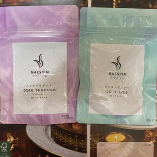 新品未開封【NALSRIM】スッキリサポート、カットスリーセット(ダイエット食品)