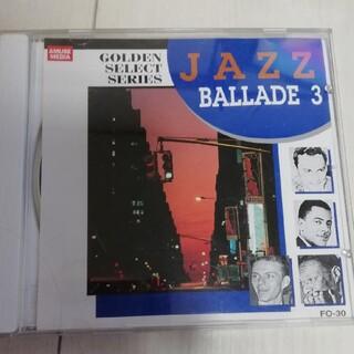 ジャズ バラード ゴールデンセレクト Vol.3  ヴァリアス・アーティスト(ジャズ)