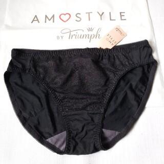 AMO'S STYLE - トリンプAMO'S STYLE デイジーシャワー レギュラーショーツM 黒