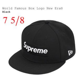 シュプリーム(Supreme)のSupreme World Famous Box Logo New Era 黒(キャップ)