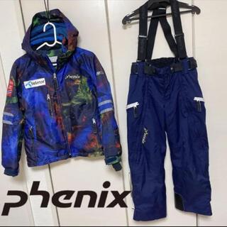phenix フェニックス 130 スノーウェアー上下 2点セット キッズ
