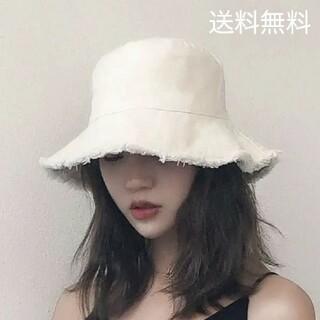 フリンジハット レディース バケットハット 帽子 韓国ファッション(ハット)
