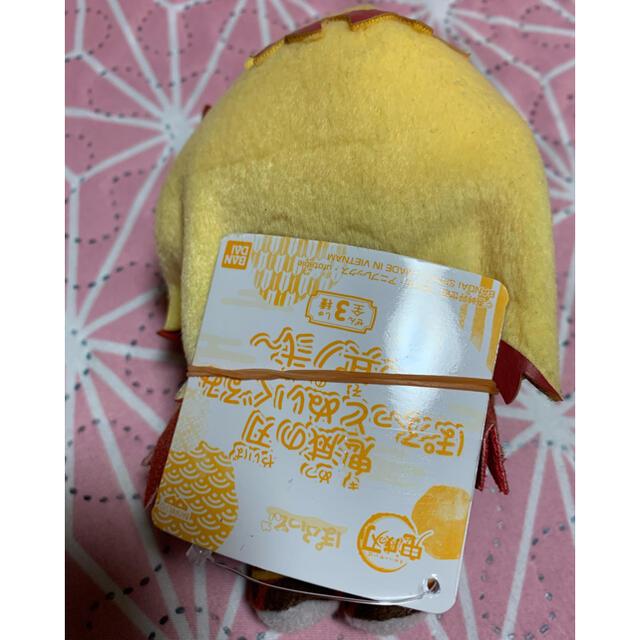 BANDAI(バンダイ)の鬼滅の刃 ぽふっとぬいぐるみ 煉獄 エンタメ/ホビーのおもちゃ/ぬいぐるみ(ぬいぐるみ)の商品写真