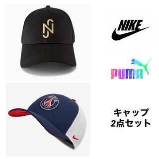 ナイキ(NIKE)の2点セット Nike プーマ(キャップ)