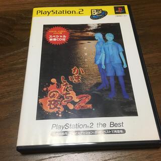 プレイステーション2(PlayStation2)のPS2用ソフト かまいたちの夜2 監獄島のわらべ唄 スペシャル映像CD付(家庭用ゲームソフト)