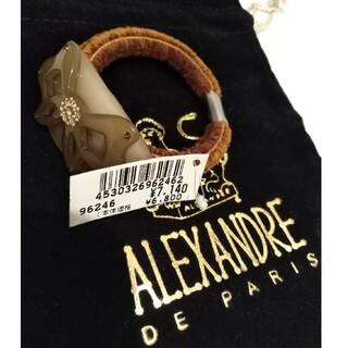 アレクサンドルドゥパリ(Alexandre de Paris)のアレクサンドルドゥパリ ローランオリビエ バレッタ ヘアゴム(バレッタ/ヘアクリップ)