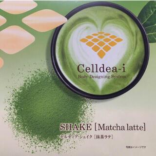 ダイアナ(DIANA)のセルディア 抹茶ラテ(ダイエット食品)