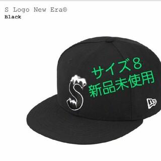 シュプリーム(Supreme)のS Logo New Eraカラー BLACK 黒 8(キャップ)