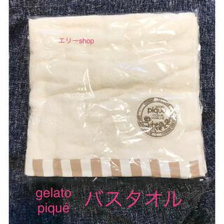 ジェラートピケ(gelato pique)の新品タグ付♡ジェラートピケ  今治バスタオル(ルームウェア)