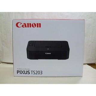 Canon - TS203 在庫処分 キャノン プリンター canon PIXUS キヤノン