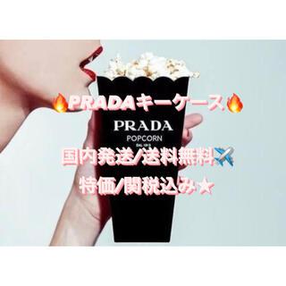 プラダ(PRADA)の★PRADA【キーケース】 ロゴ 最安値(キーケース)