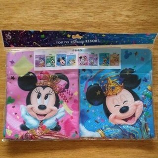 Disney - ディズニーリゾート ランド 35周年 グランドフィナーレ 巾着 セット