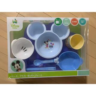 Disney - ディズニーミッキーマウス まんぞくプレート ブルー男の子 れお 離乳食食器セット
