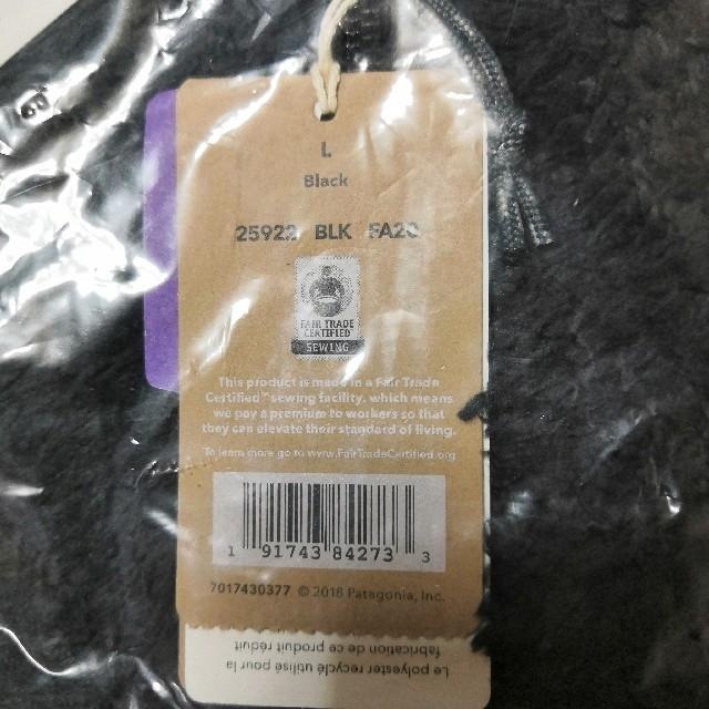patagonia(パタゴニア)の新品■20AW パタゴニア メンズ ロス ガトス フーディ 黒 ブラック L メンズのトップス(パーカー)の商品写真