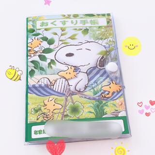 お薬手帳カバーまたは母子手帳カバー(母子手帳ケース)