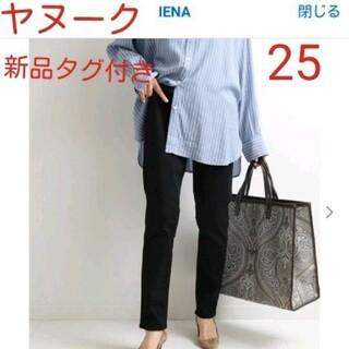 IENA - IENAYANUK/ヤヌークRUTHスリムテーパードデニムパンツ