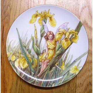 ロイヤルウースター(Royal Worcester)のアイリスの妖精★シシリーメアリーバーカー★飾り皿★絵皿★No.A1592(食器)