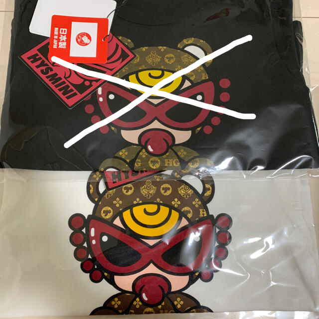 HYSTERIC MINI(ヒステリックミニ)のモノグラムテディ ゴールド 今季 キッズ/ベビー/マタニティのキッズ服女の子用(90cm~)(Tシャツ/カットソー)の商品写真