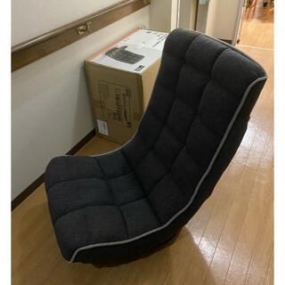 ニトリ(ニトリ)のニトリ/ 360度回転 座椅子(座椅子)