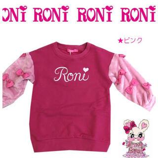 ロニィ(RONI)の新品 RONI スウェットワンピース トレーナー(ワンピース)