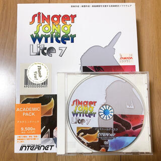 singer song writer Lite7 DTM(DAWソフトウェア)