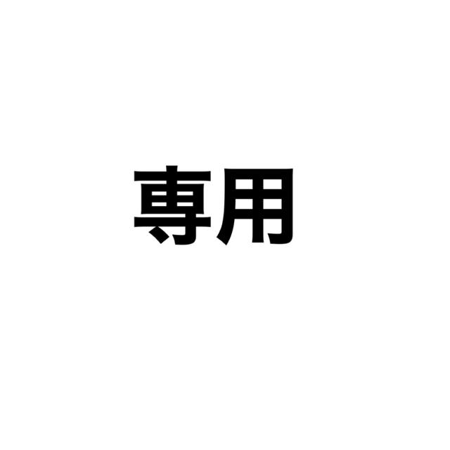 cutty teddy様専用 コスメ/美容の香水(ユニセックス)の商品写真