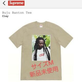 シュプリーム(Supreme)のSupreme Buju Banton Tee シュプリーム(Tシャツ/カットソー(半袖/袖なし))