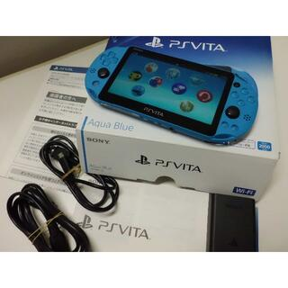 PlayStation Vita - PSVITA PCH-2000 Aqua Blue