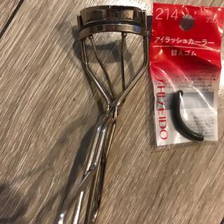 シセイドウ(SHISEIDO (資生堂))のshiseido ビューラー(ビューラー・カーラー)