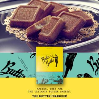 ミツコシ(三越)の【東京限定】バターバトラー バターフィナンシェ 4個入り(菓子/デザート)