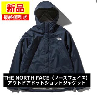 ザノースフェイス(THE NORTH FACE)の【最終値引き】THE NORTH FACE ドットショットジャケット(ナイロンジャケット)
