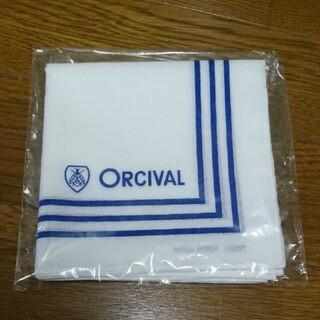ORCIVAL - オーシバル ノベルティハンカチ