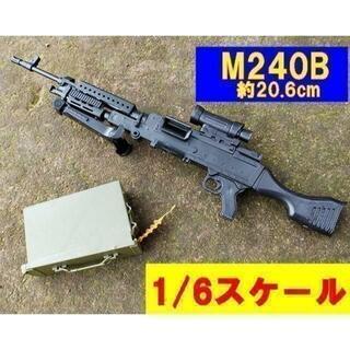 1/6スケール マシンガンシリーズ M240B単品 弾倉BOX付き(ミリタリー)