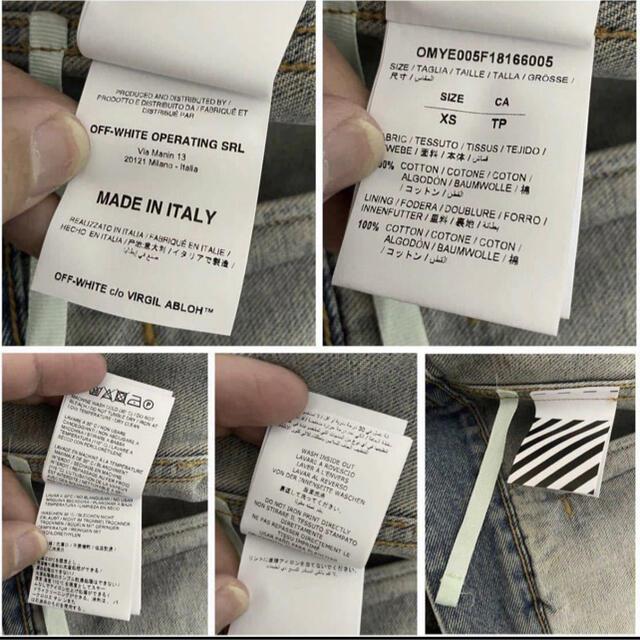 OFF-WHITE(オフホワイト)のoff-white 2019SS デニムジャケット Gジャン XS ダメージ加工 メンズのジャケット/アウター(Gジャン/デニムジャケット)の商品写真