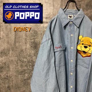 ディズニー(Disney)のディズニー☆くまのプーさんビッグキャラ刺繍シャンブレーシャツ 90s(シャツ)