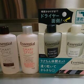 エッセンシャル(Essential)のエッセンシャル スマートドライ+スマートスタイル(シャンプー/コンディショナーセット)