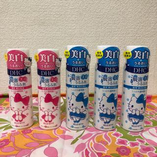 DHC - DHC 濃密うるみ肌 薬用 美白化粧水  美白乳液 ハローキティデザイン