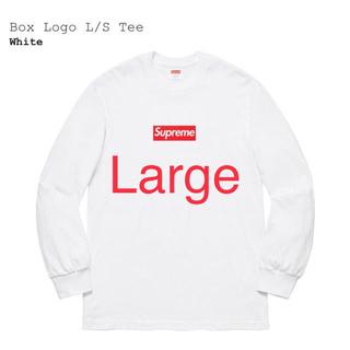 Supreme - Supreme Box logo L/s Tee ロンT ボックスロゴWHITE