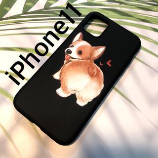 アップル(Apple)の残り1つ!iPhone11ケース★コーギー ソフトケース  ブラック(iPhoneケース)