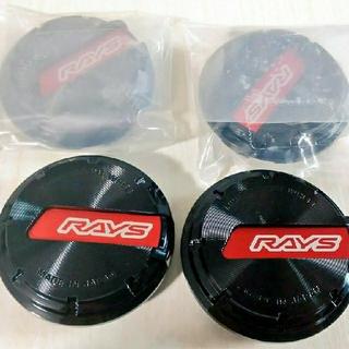 RAYS センターキャップ グラムライツ 57DR系 黒/赤(その他)