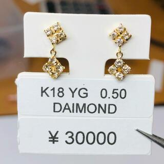 DE-14377 K18YG ピアス ダイヤモンド 0.50ct AANI アニ
