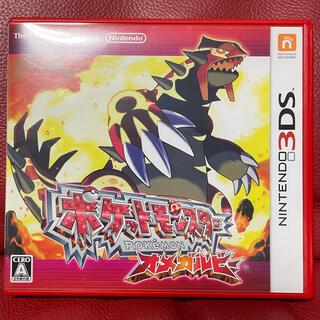 ニンテンドー3DS - [中古]ポケットモンスター オメガルビー 3DS